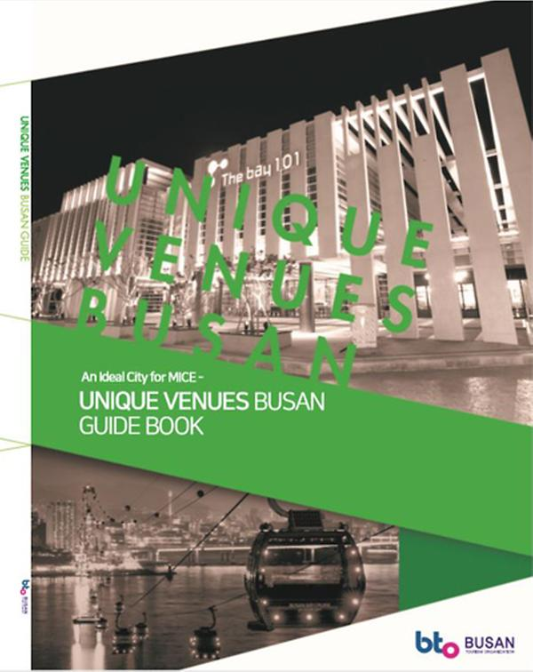 Busan Unique Venue_Eng_2019.jpg