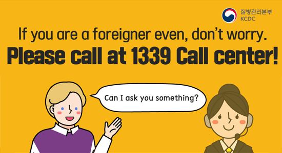 If you are a foreigner even, don't worry. Please call at 1339 Call center!